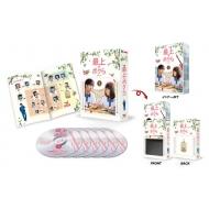 【送料無料】 最上のボクら with you DVD-BOX1 【DVD】