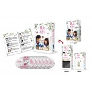 【送料無料】 最上のボクら with you DVD-BOX2 【DVD】