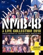 【送料無料】 NMB48 / NMB48 3 LIVE COLLECTION 2018 【BD4枚組】 【BLU-RAY DISC】
