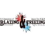 【送料無料】 【BD】2.5次元ダンスライブ「SQ」ステージ BLAZING & FREEZING 【BLU-RAY DISC】