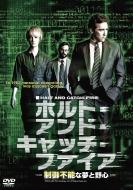【送料無料】 「ホルト・アンド・キャッチ・ファイア~制御不能な夢と野心~」 DVD-BOX 【DVD】