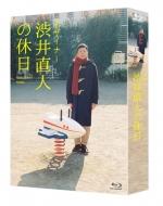 【送料無料】 デザイナー 渋井直人の休日 【BLU-RAY DISC】