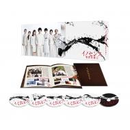【送料無料】 イノセンス 冤罪弁護士 DVD-BOX 【DVD】