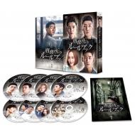 【送料無料】 刑務所のルールブック DVD-BOX1 【DVD】
