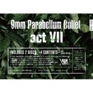 【送料無料】 9mm Parabellum Bullet キューミリパラベラムバレット / actVII (Blu-ray) 【BLU-RAY DISC】
