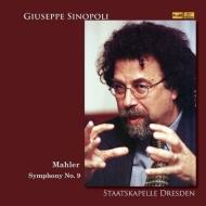 【送料無料 マーラー】 Mahler マーラー/ マーラー:交響曲第9番【LP】、シノーポリ:『コスタンツォ Mahler・ポルタ賛歌』より、他 ジュゼッペ・シノーポリ&シュターツカペレ・ドレスデン (2枚組アナログレコード)【LP】, アルベロalbero interior&decor:91bbad45 --- sunward.msk.ru