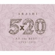 送料無料 お金を節約 嵐 5×20 All the 4CD 通常盤 BEST 1999-2019 限定価格セール CD