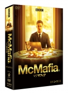 送料無料 McMafia マクマフィア DVD-BOX アイテム勢ぞろい DVD 商舗