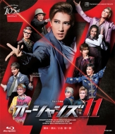 【送料無料】 宙組宝塚大劇場公演 ミュージカル『オーシャンズ11』 【BLU-RAY DISC】