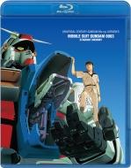 【送料無料】 機動戦士ガンダム0083 STARDUST MEMORY 【BLU-RAY DISC】