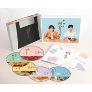【送料無料】 きのう何食べた? Blu-ray BOX(5枚組) 【BLU-RAY DISC】