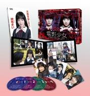 【送料無料】 電影少女 -VIDEO GIRL MAI 2019- DVD BOX 【DVD】