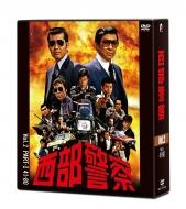 【送料無料】 西部警察 40th Anniversary Vol.2 【DVD】