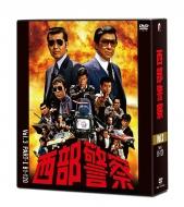 【送料無料】 西部警察 40th Anniversary Vol.3 【DVD】