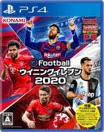 【送料無料】 Game Soft (PlayStation 4) / eFootball ウイニングイレブン 2020 【GAME】