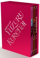 【送料無料】 MEMORIAL Blu-ray BOX 「YUZURU KURENAI」 【BLU-RAY DISC】