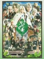 【送料無料】 舞台『刀剣乱舞』慈伝日日の葉よ散るらむ【Blu-ray】 【BLU-RAY DISC】