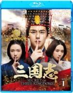 【送料無料】 三国志 Secret of Three Kingdoms ブルーレイ BOX 1 【BLU-RAY DISC】