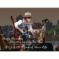 """【送料無料】 浜田省吾 ハマダショウゴ / Welcome back to The 70's """"Journey of a Songwriter"""" since 1975 「君が人生の時~Time of Your Life」 【完全生産限定盤】(BD) 【BLU-RAY DISC】"""