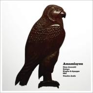 【送料無料】 Amamiaynu / Amamiaynu 【CD】