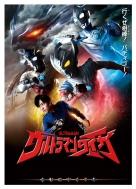【送料無料】 ウルトラマンタイガ Blu-ray BOX II <最終巻> 【BLU-RAY DISC】