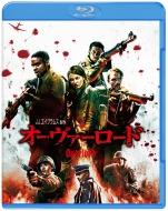 2020 オーヴァーロード ブルーレイ DVDセット 2枚組 買物 DISC BLU-RAY