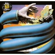Monty 国際ブランド Python Python's Previous LP Record 爆買いセール