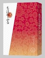 【送料無料】 ちはやふる3 Blu-ray BOX 上巻 【BLU-RAY DISC】