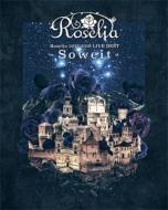 【送料無料】 Roselia (BanG Dream!) / Roselia 2017-2018 LIVE BEST -Soweit- 【BLU-RAY DISC】