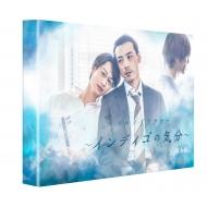 送料無料 ポルノグラファー~インディゴの気分~ 完全版 新品■送料無料■ 選択 DVD-BOX DVD