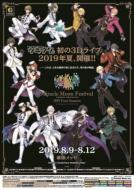 【送料無料】 【BD】ツキウタ。 Miracle Moon Festival -TSUKIUTA. VIRTUAL LIVE 2019 Four Seasons- 【BLU-RAY DISC】