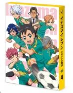 【送料無料】 イナズマイレブン オリオンの刻印 DVD BOX 第4巻 【DVD】