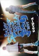 送料無料スカイピースEnjoy Summer Fest Buddy~まつり~DVDkZPiXu