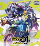 【送料無料】 仮面ライダーゼロワン Blu-ray COLLECTION 1 【BLU-RAY DISC】