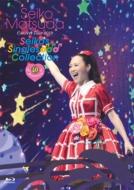"""【送料無料】 松田聖子 マツダセイコ / Pre 40th Anniversary Seiko Matsuda Concert Tour 2019 """"Seiko's Singles Collection"""" 【初回限定盤】(Blu-ray) 【BLU-RAY DISC】"""