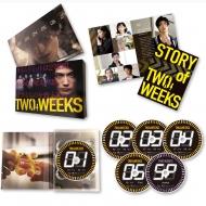 【送料無料】 TWO WEEKS DVD-BOX 【DVD】