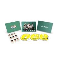 【送料無料】 「恋の病と野郎組」DVD BOX 【DVD】