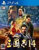 【送料無料】 Game Soft (PlayStation 4) / 三國志14 通常版 【GAME】
