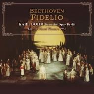 【送料無料】 Beethoven ベートーヴェン / 『フィデリオ』全曲 カール・ベーム&ベルリン・ドイツ・オペラ、ルートヴィヒ、キング、他(1963 ステレオ 日生劇場ライヴ)(2CD) 輸入盤 【CD】