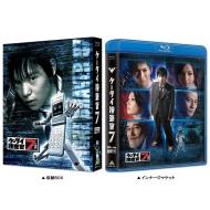 【送料無料】 ケータイ捜査官7 Blu-ray BOX 【BLU-RAY DISC】