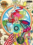 【送料無料】 BugLug / BugLug presents 秘密基地~Secret base at HIBIYA YAGAI DAIONGAKUDO~ 【初回限定豪華盤】(2DVD) 【DVD】