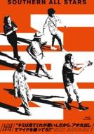"""【送料無料】 サザンオールスターズ / LIVE TOUR 2019 """"キミは見てくれが悪いんだから、アホ丸出しでマイクを握ってろ!!"""" だと!? ふざけるな!! (Blu-ray) 【BLU-RAY DISC】"""