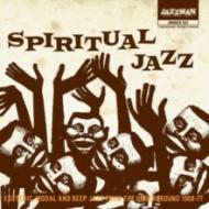 【送料無料】 Spiritual Jazz (アナログレコード / Jazzman)   【LP】