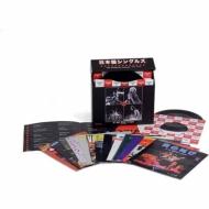 """【送料無料】 Van Halen バンヘイレン / Japanese Singles 1978-1984: 日本盤シングルズ 1978-1984 (13枚組7インチシングルレコード / BOXセット) 【7""""""""Single】"""