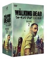 【送料無料】 ウォーキング・デッド9 DVD BOX-2 【DVD】