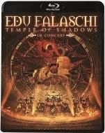 【送料無料】 Edu Falaschi / Temple of Shadows in Concert (Blu-ray) 【BLU-RAY DISC】