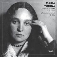 【送料無料】 マリヤ・ユージナ・アニヴァーサリー・エディション(10CD) 輸入盤 【CD】
