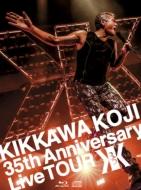 【送料無料】 吉川晃司 キッカワコウジ / KIKKAWA KOJI 35th Anniversary Live TOUR 【完全生産限定盤】(Blu-ray+CD+ブックレット) 【BLU-RAY DISC】