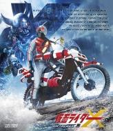 【送料無料】 仮面ライダーX Blu‐ray BOX 2<完> 【BLU-RAY DISC】