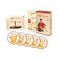 【送料無料】 連続テレビ小説 スカーレット 完全版 ブルーレイBOX2 全5枚 【BLU-RAY DISC】